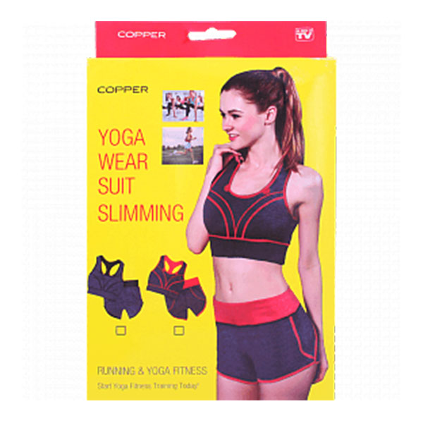 Copper Fit Yoga Wear Shorts in Pakistan