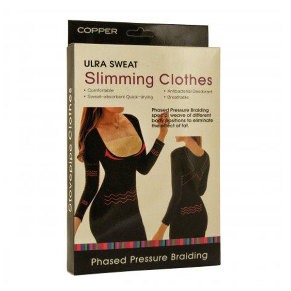 Ultra Sweat Body Shaper in Pakistan